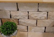home sandstein natursteine ist ein direktimport wir bieten ihnen produkte aus gelben und. Black Bedroom Furniture Sets. Home Design Ideas